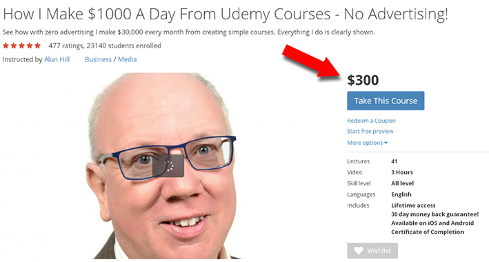 udemy coupon code before